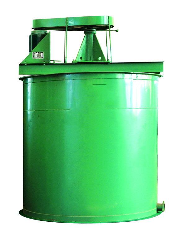 HIGH CONCENTRATION STIRRED TANK