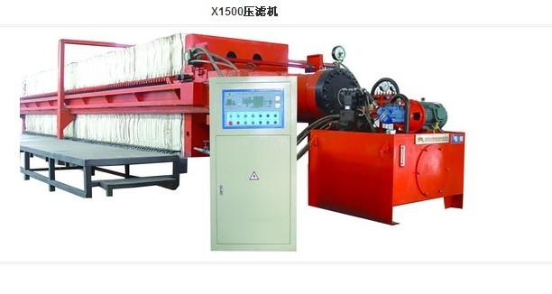 PLATE FILTER PRESS MACHINE